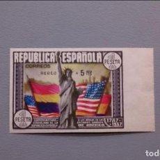 Sellos: ESPAÑA - 1938 - II REPUBLICA - EDIFIL 765S - MNH** - NUEVO - LUJO - MARQUILLADO- VALOR CAT. 750€. Lote 146110362