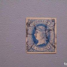Sellos: ESPAÑA - 1864 - ISABEL II - EDIFIL 63 - LUJO - GRANDES MARGENES.. Lote 146160306
