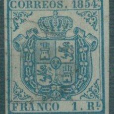 Sellos: ESCUDO DE ESPAÑA. EDIFIL 34A.CERTIFICADO GRAUSS. CATÁLOGO 11.200€. Lote 146282522