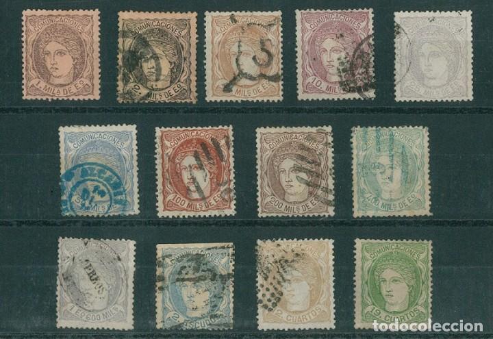 EDIFIL 102/114.SERIE COMPLETA MATRONA.EFIGIE ALEGÓRICA ESPAÑA.MARQUILLA ROIG.CATÁLOGO 2.900€ (Sellos - España - Isabel II de 1.850 a 1.869 - Usados)