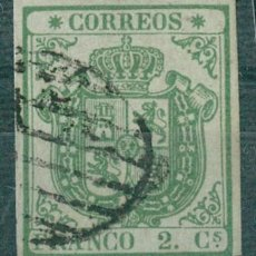 Sellos: EDIFIL 32A.ESCUDO DE ESPAÑA.CERTIFICADO CEM. CATÁLOGO 2.850€. Lote 146423570