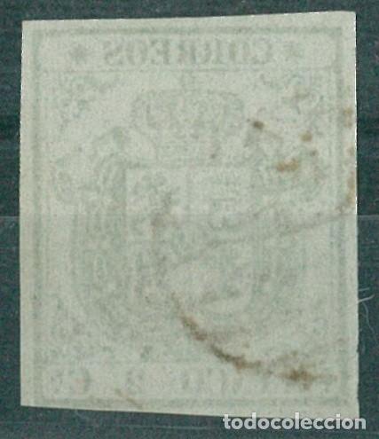 Sellos: EDIFIL 32A.ESCUDO DE ESPAÑA.CERTIFICADO CEM. CATÁLOGO 2.850€ - Foto 2 - 146423570