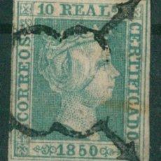 Sellos: EDIFIL 5. ISABEL II 10 R. VERDE.CERTIFICADO C.M.F.CATÁLOGO 3.260€. Lote 146427250