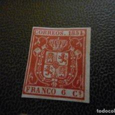 Sellos: EDIFIL 24 6 CUARTOS 1854 SIN MARCAS PARECE NUEVO. Lote 146454670
