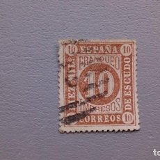 Sellos: ESPAÑA - 1867 - ISABEL II - EDIFIL 94 - CIFRAS E ISABEL II.. Lote 146680814