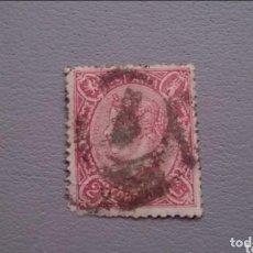 Sellos: INV- ESPAÑA - 1865 - ISABEL II - EDIFIL 74 - VALOR CATALOGO 175€.. Lote 146746002