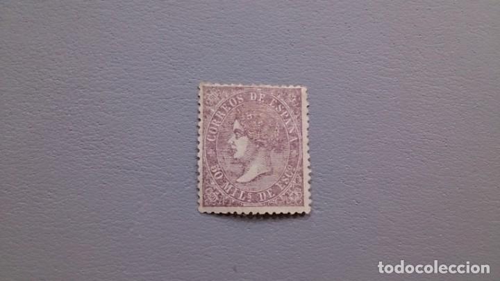 ESPAÑA - 1868 - ISABEL II - EDIFIL 98 - MH* - NUEVO - VALOR CATALOGO 34€. (Sellos - España - Isabel II de 1.850 a 1.869 - Nuevos)
