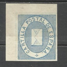 Sellos: 431-MNH** LUJO SELLO FRANQUICIA POSTAL 1869 ALEGORÍA POSTAL. EDIFIL Nº1,CON LA GOMA ORIGINAL,75,00€. Lote 146907878