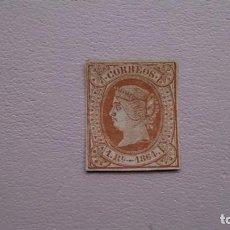 Sellos: ESPAÑA - 1864 - ISABEL II - EDIFIL 67 - MH* - NUEVO - MARQUILLADO - VALOR CATALOGO 275€.. Lote 146926042