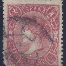 Sellos: EDIFIL 74 ISABEL II. AÑO 1865. SELLO AUTÉNTICO. MARQUILLADO. VALOR CATÁLOGO: 175 €.. Lote 147333202