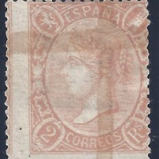 Sellos: EDIFIL 79A ISABEL II. AÑO 1865. SELLO AUTÉNTICO. VALOR CATÁLOGO: 460 €.. Lote 147334422
