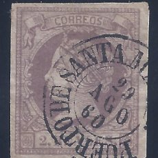 Sellos: EDIFIL 56 ISABEL II. AÑO 1860. FECHADO EL 20-08-1860 EN PUERTO DE SANTA MARÍA. LUJO.. Lote 147357782