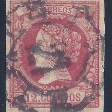 Sellos: EDIFIL 53 ISABEL II. AÑO 1860. EXCELENTE EJEMPLAR. VALOR CATÁLOGO: 19 €.. Lote 147436018