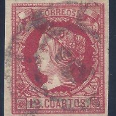 Sellos: EDIFIL 53 ISABEL II. AÑO 1860. EXCELENTE EJEMPLAR. VALOR CATÁLOGO: 19 €.. Lote 147437102