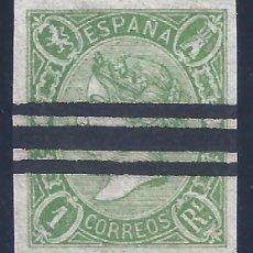 Sellos: EDIFIL 72 ISABEL II. AÑO 1865. BARRADO. VALOR CATÁLOGO: 89 €.. Lote 147440594