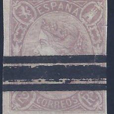 Sellos: EDIFIL 73 ISABEL II. AÑO 1865. BARRADO. VALOR CATÁLOGO: 47 €.. Lote 147443398