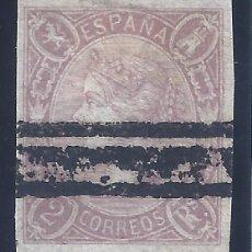 Sellos: EDIFIL 73 ISABEL II. AÑO 1865. BARRADO. VALOR CATÁLOGO: 47 €.. Lote 147446462