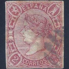 Sellos: EDIFIL 69 ISABEL II. AÑO 1865. BARRADO. VALOR CATÁLOGO: 47 €.. Lote 147448814