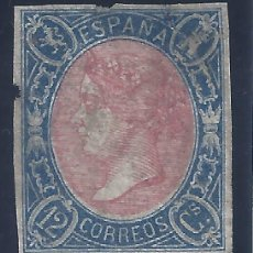 Sellos: EDIFIL 70 ISABEL II. AÑO 1865. MÁRGENES DEFECTUOSOS. VALOR CATÁLOGO: 29 €.. Lote 147450490
