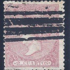 Sellos: EDIFIL 80 ISABEL II. AÑO 1866. BARRADO. VALOR CATÁLOGO: 45 €.. Lote 147484070