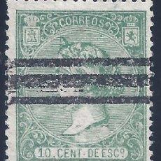 Sellos: EDIFIL 84 ISABEL II. AÑO 1866. BARRADO. VALOR CATÁLOGO: 39 €.. Lote 147484754