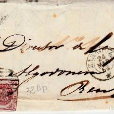 Sellos: CARTA CON SELLO NUM 33 A DE MANUEL GARRIGA EN ZARAGOZA - 1855 FECHADOR NEGRO Y PARRILLA. Lote 147721574