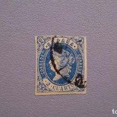 Sellos: ESPAÑA - 1862 - ISABEL II - EDIFIL 57 - LUJO - BONITO - COLOR VIVO Y CONSERVADO.. Lote 148184414