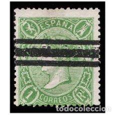 Sellos: ESPAÑA 1965. EDIFIL 78. ISABEL II -BARRADO- CATÁLOGO 700 EUROS- USADO. Lote 148681198