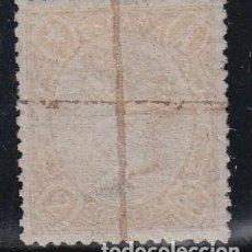 Sellos: ESPAÑA, 1865 EDIFIL Nº 79A, COLOR NARANJA . Lote 149261002