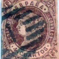 Sellos: EDIFIL 58 MATASELLOS PARRILLA CON CIFRA MADRID.. Lote 149369030