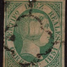Sellos: ESPAÑA 11 - AÑO 1851 - REINA ISABEL II. Lote 149632798