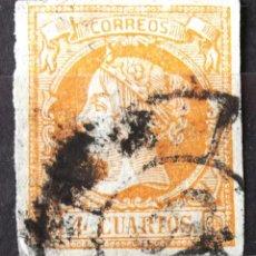 Sellos: EDIFIL 52, USADO, CARRETA Nº 48 (VICTORIA), CORTECITO. ISABEL II.. Lote 150615710