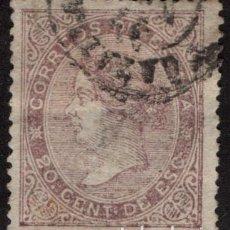 Sellos: ESPAÑA 92 - AÑO 1867 - ISABEL II. Lote 150737574