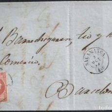 Sellos: 1859. SALAMANCA A BARCELONA. 4 CUARTOS ED. 48 MAT. RC 40 NEGRA. FECHADOR TIPO II NEGRO. ENVUELTA.. Lote 150739702