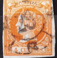 Sellos: EDIFIL 52, USADO, CARRETA Nº 29 (HUESCA). ISABEL II.. Lote 150779330