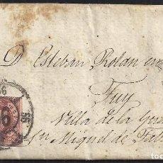 Sellos: 1862. SANTIAGO A SAN MIQUEL DE TABAGÓN. 4 CUARTOS ED. 58 MAT. RC 56. FECHADOR TIPO II. MUY BONITA.. Lote 150950346