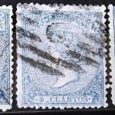Sellos: EDIFIL 81, 3 SELLOS, USADOS. ISABEL II.. Lote 151075510
