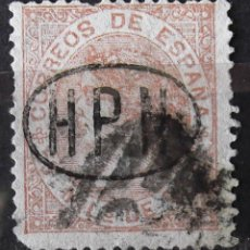 Sellos: EDIFIL 96, USADO, CON SOBRECARGA HPN (TERUEL), SIN GARANTÍA. ISABEL II.. Lote 151075638