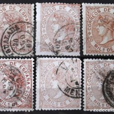 Sellos: EDIFIL 96, 6 SELLOS, USADOS, MATASELLO DE FECHA. ISABEL II.. Lote 151075754