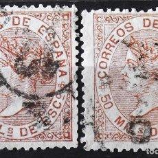 Sellos: EDIFIL 96, 2 SELLOS, USADOS, RUEDA CARRETA. ISABEL II.. Lote 151075854