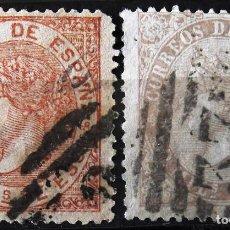 Sellos: EDIFIL 96, 2 SELLOS USADOS, PARRILLA CON CIFRA. ISABEL II.. Lote 151076090