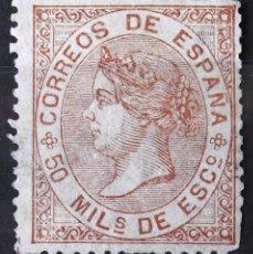 Sellos: EDIFIL 96, SIN MATASELLO, SIN GOMA. ISABEL II.. Lote 151076398