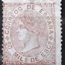 Sellos: EDIFIL 96, SIN MATASELLO, SIN GOMA. ISABEL II.. Lote 151076550