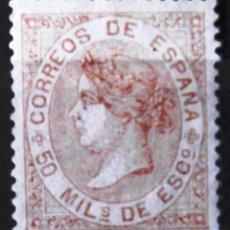 Sellos: EDIFIL 96, SIN MATASELLAR, SIN GOMA. ISABEL II.. Lote 151076666