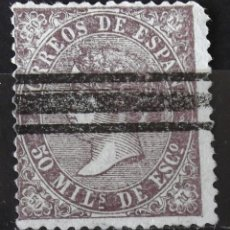 Sellos: EDIFIL 98 S, NUEVO, SIN GOMA, BARRADO. ISABEL II.. Lote 151227578