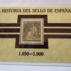 Sellos: HISTORIA DEL SELLO EN ESPAÑA . PLATA. Lote 151447334