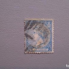 Sellos: ESPAÑA - 1866 - ISABEL II - EDIFIL 81.. Lote 151451630