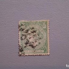 Sellos: ESPAÑA - 1866 - ISABEL II - EDIFIL 84 - VALOR CATALOGO 39€.. Lote 151453122