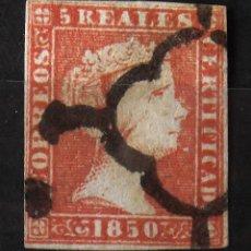 Sellos: EDIFIL 3, USADO; FIRMAS: ROIG Y GUINOVART. ISABEL II.. Lote 151476734