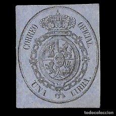 Sellos: ISABEL II 1855. ESCUDO DE ESPAÑA. UNA LIBRA. NEGRO S AZUL. NUEVO. EDIF. Nº 38. Lote 152222726